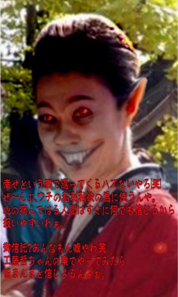 f:id:leika9494:20161206225411j:plain