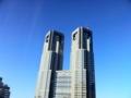 東京都庁と青い空 #mysky