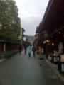 冬は観光客少ないね〜飛騨高山、古い町並み #takayama #hida
