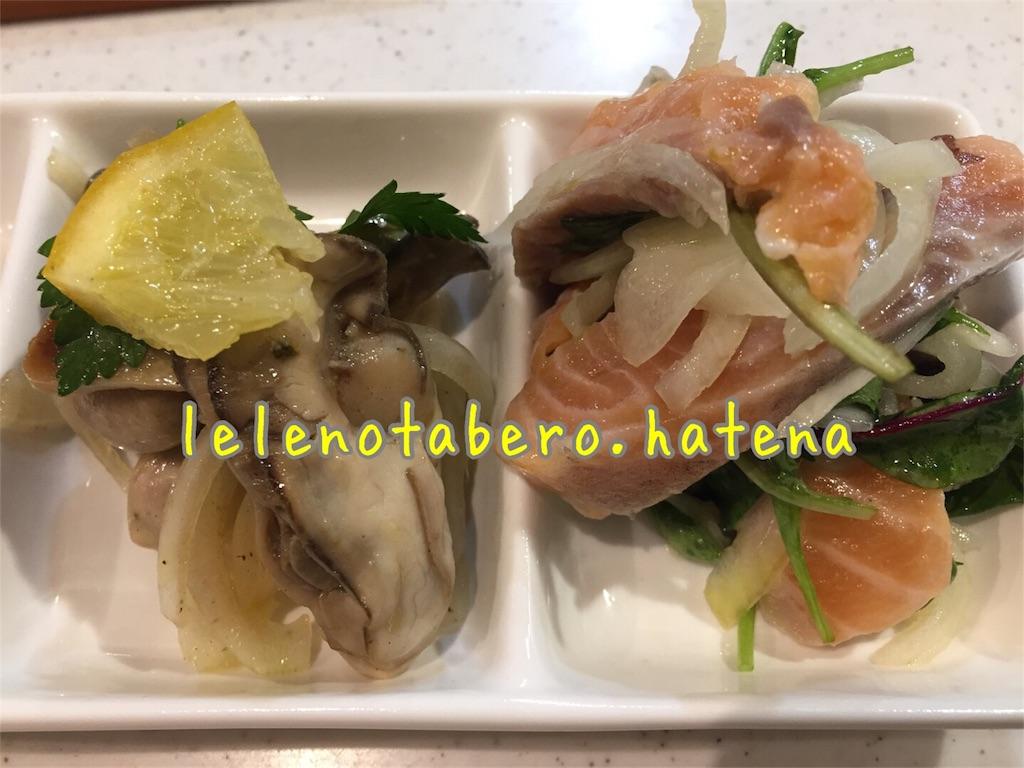 f:id:lelenotabero:20161225000413j:image