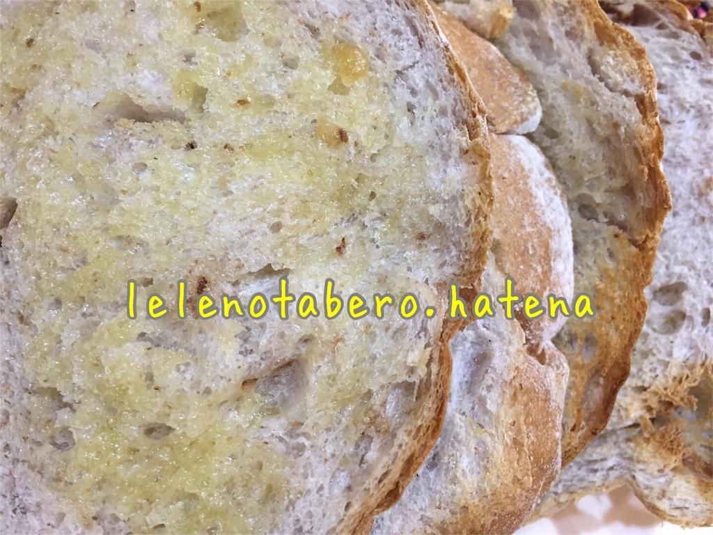 f:id:lelenotabero:20161225000717j:image