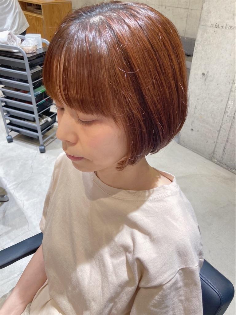 f:id:lelien-hair:20210613231805j:image