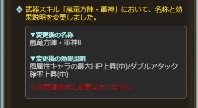 f:id:lem-pleiades:20190712205854j:plain