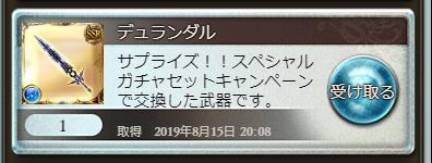 f:id:lem-pleiades:20190823182347j:plain