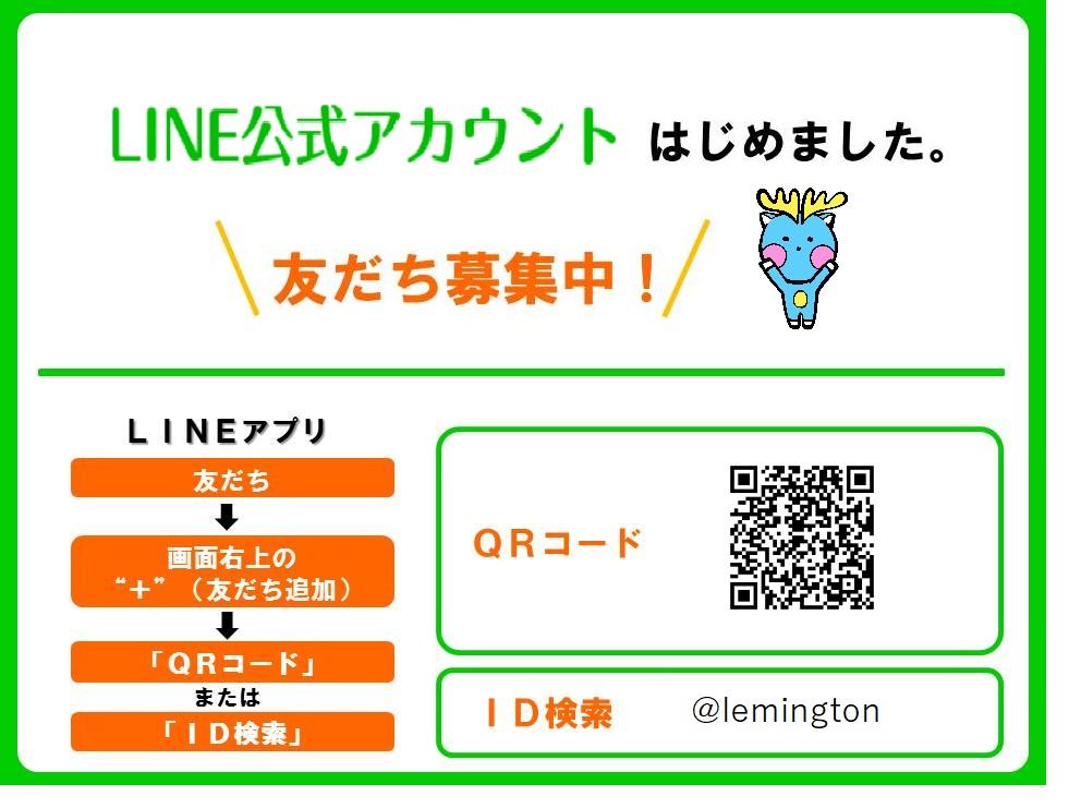 f:id:lemington:20191220170415j:plain