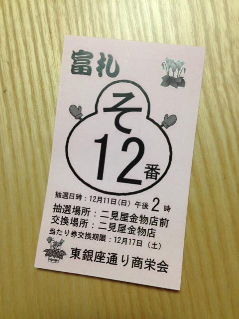 f:id:lemon99:20161211072538j:plain