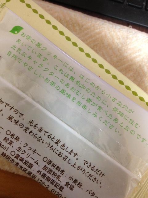 f:id:lemon99:20170106170247j:plain