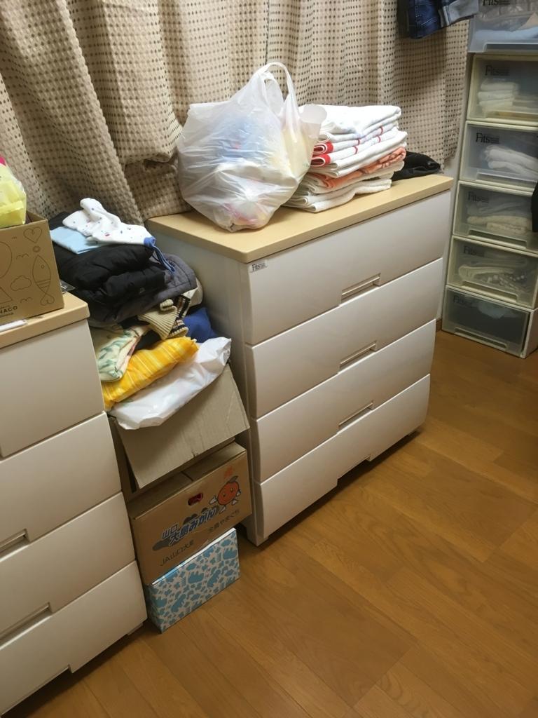 f:id:lemon99:20170717154341j:plain