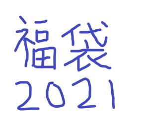 f:id:lemon99:20201006203721j:plain