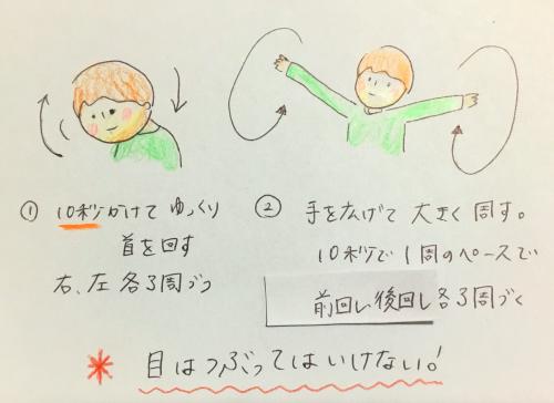 f:id:lemon_mikaduki:20181111151313p:plain