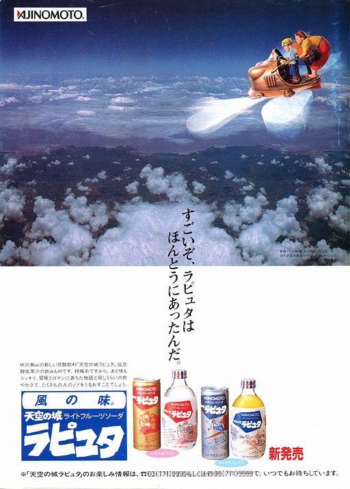f:id:lemon_mikaduki:20190215164219j:plain