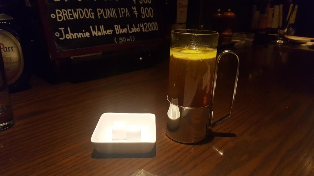 f:id:lemonade-y-t-0917:20180519085057j:plain
