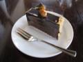 Java ネロというチョコケーキ
