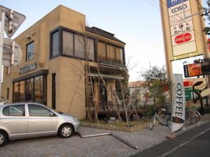 カフェ・ディ・エスプレッソ富士青島店