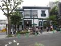 神戸北野のスターバックス