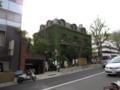 神戸北野のにしむらコーヒー