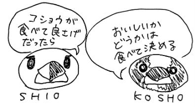 f:id:lemonef:20200628160824p:plain