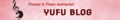 Yufu Blogヘッダー