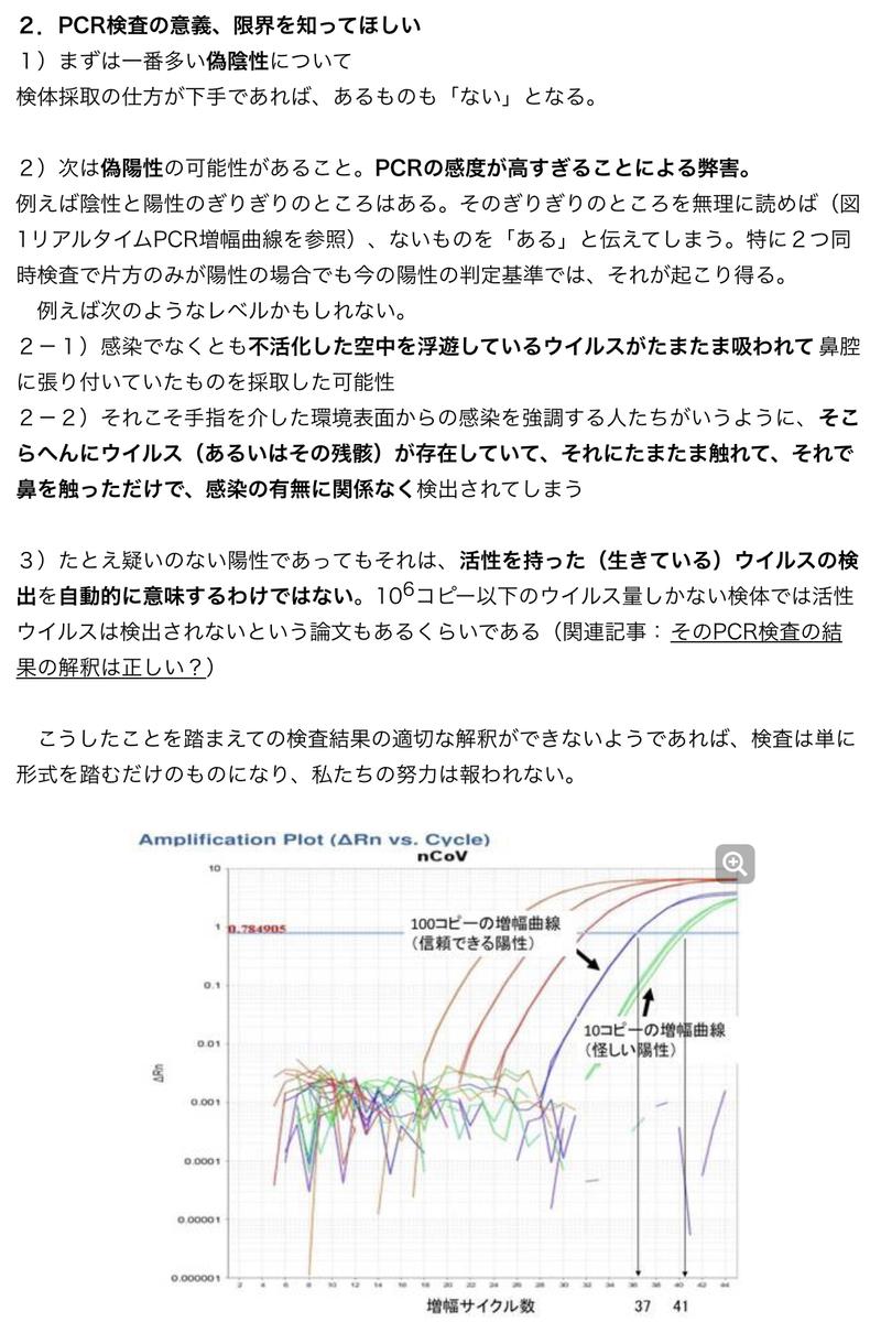 f:id:lemurian-crystal-NINA:20211019235035j:plain