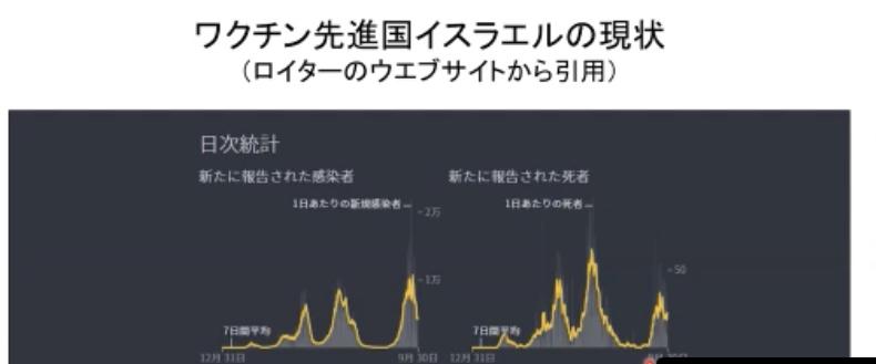 f:id:lemurian-crystal-NINA:20211020003602j:plain