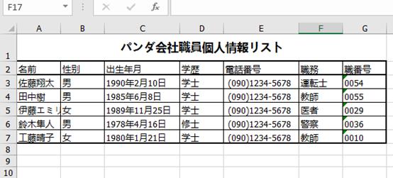 f:id:lendoris:20210915153612p:plain