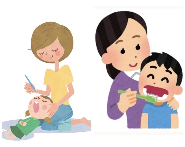 f:id:leo-dental-c:20200617155017j:plain