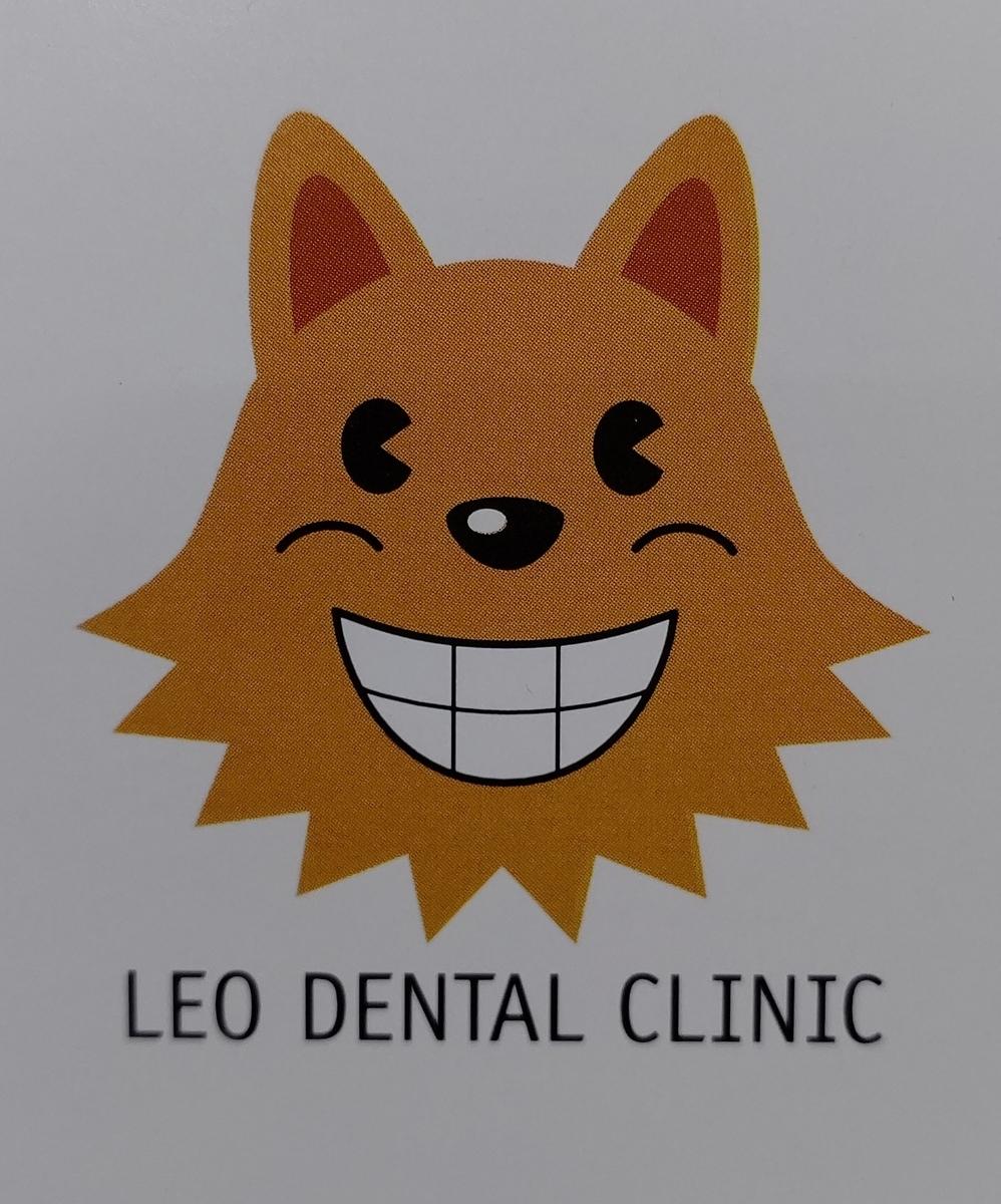 f:id:leo-dental-c:20201201193126j:plain