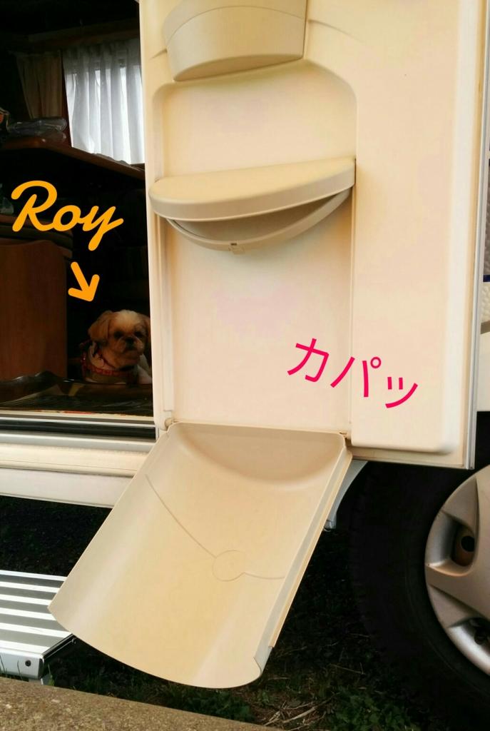 f:id:leo-roy:20160424005206j:plain
