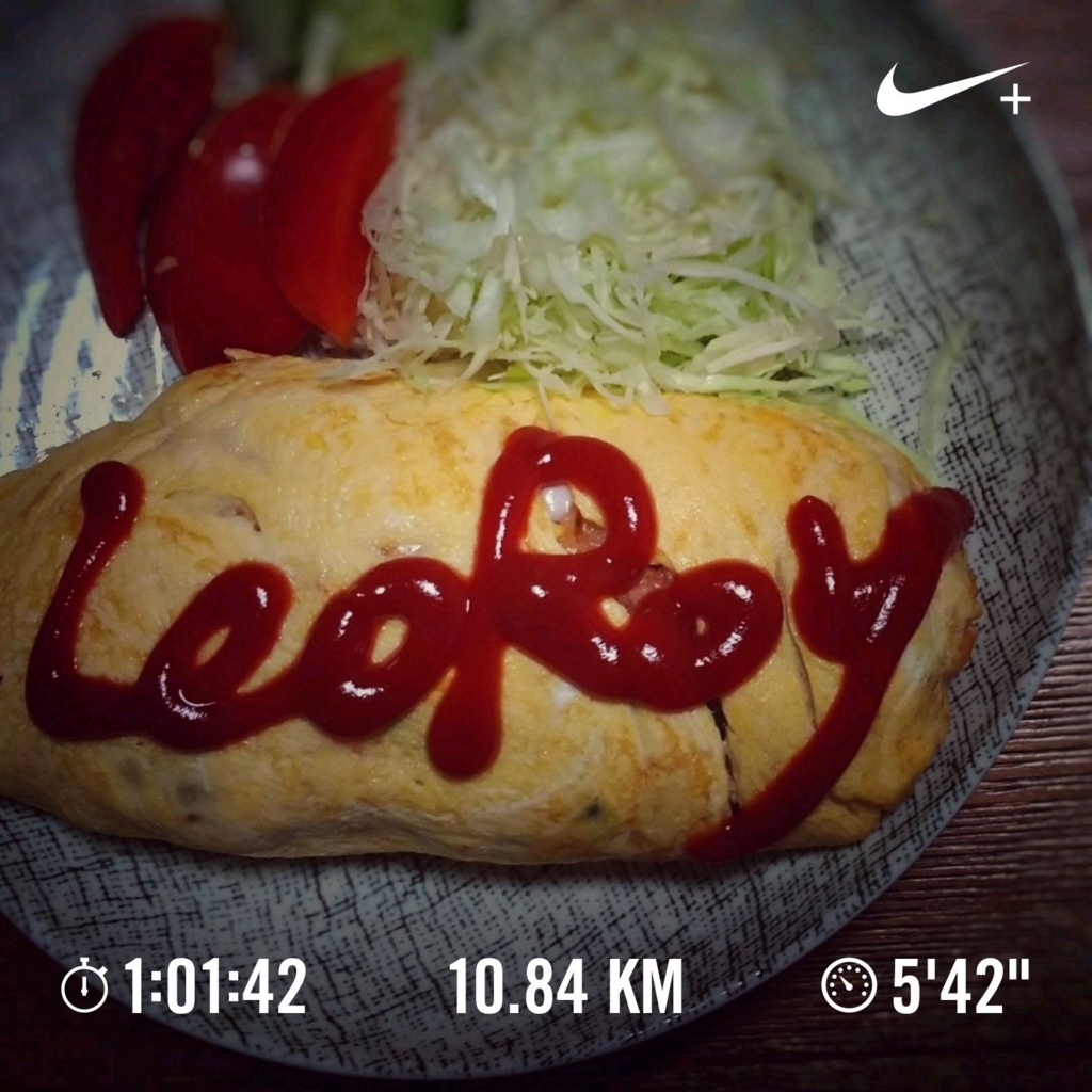 f:id:leo-roy:20171122003038j:plain