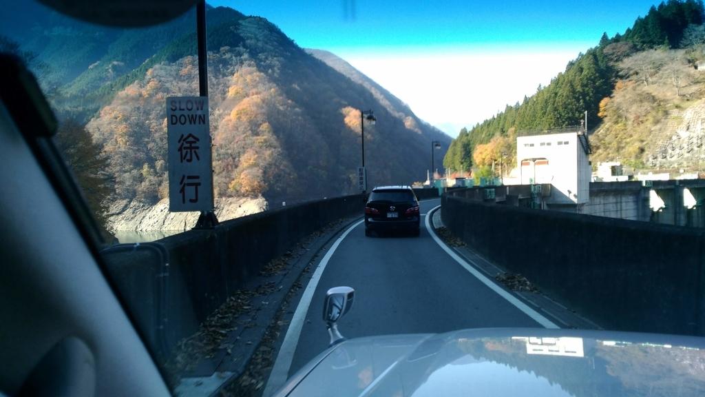 秩父市 三峯神社 ダムの上の道路