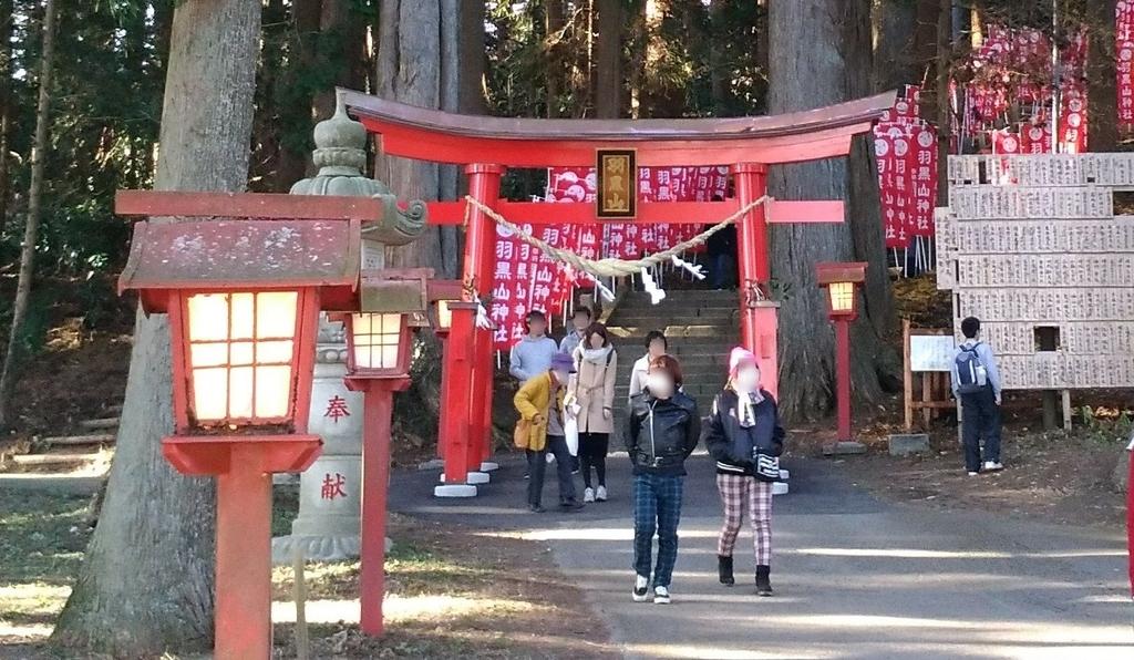 羽黒山神社三の鳥居