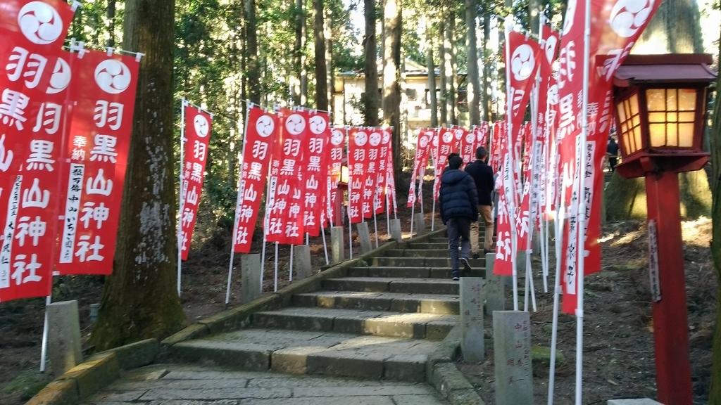 羽黒山神社の石段
