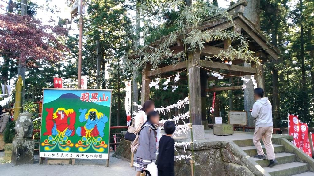 羽黒山神社の鐘楼