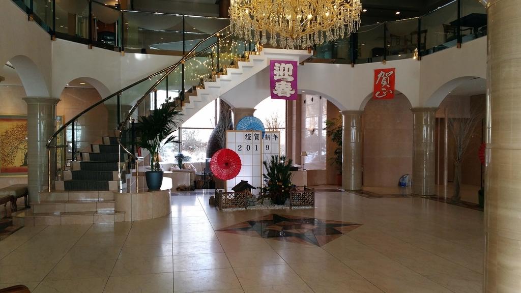ホテル フロラシオン那須