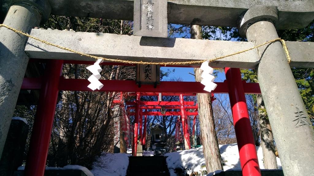 那須温泉神社の隣は稲荷神社