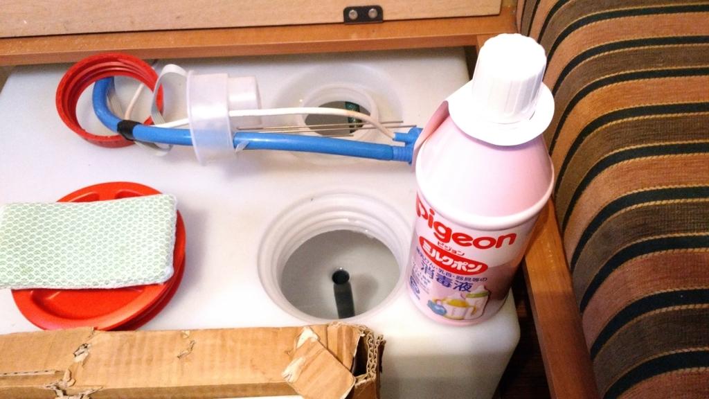 清水タンクの洗浄