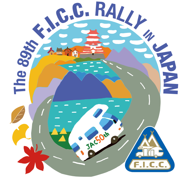 FICC世界大会