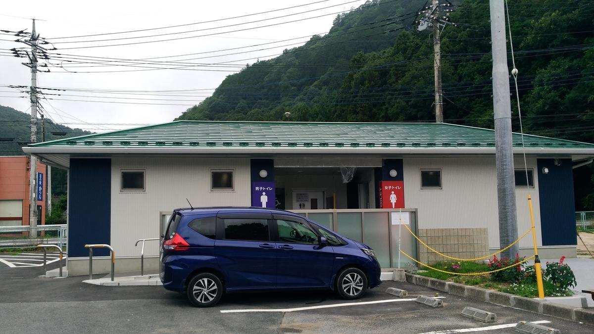 道の駅かつら トイレ