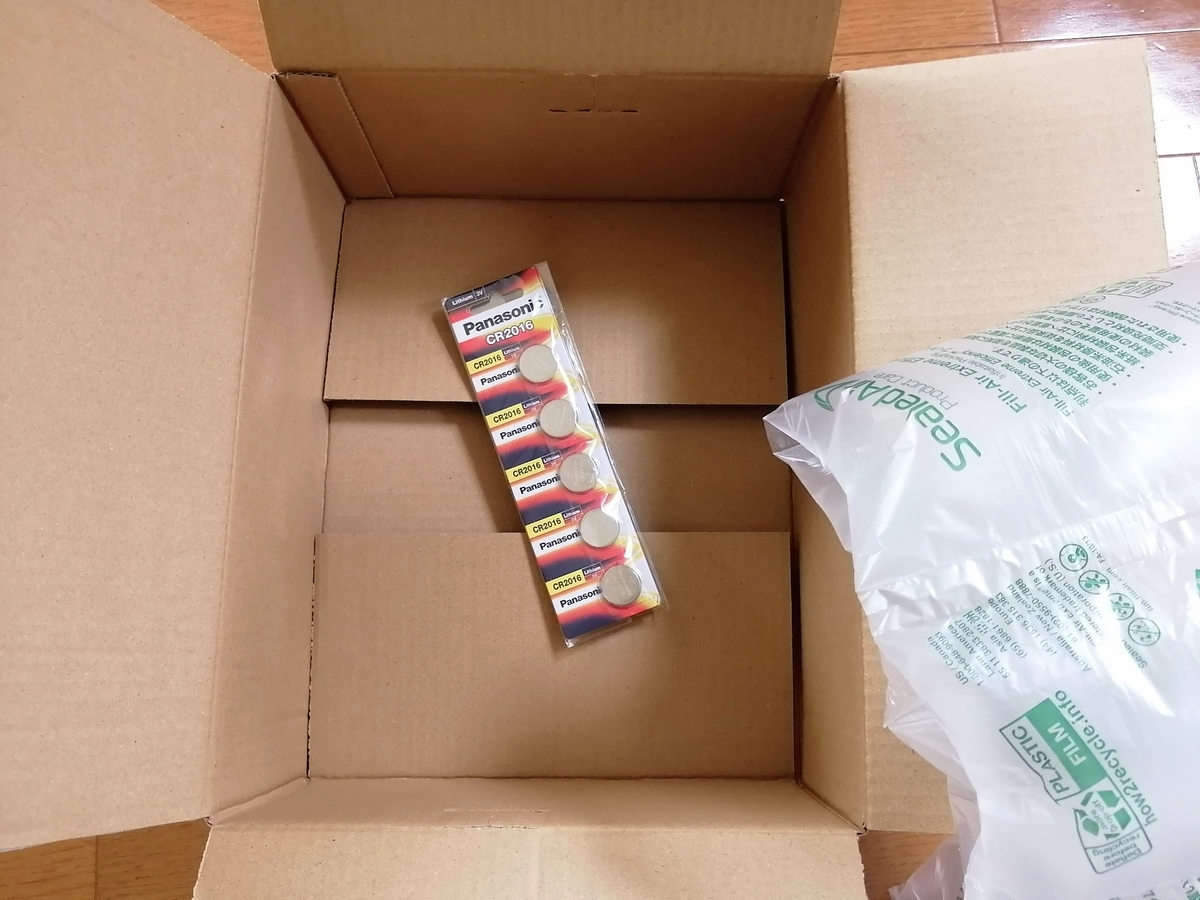 Amazon 段ボール ボタン電池