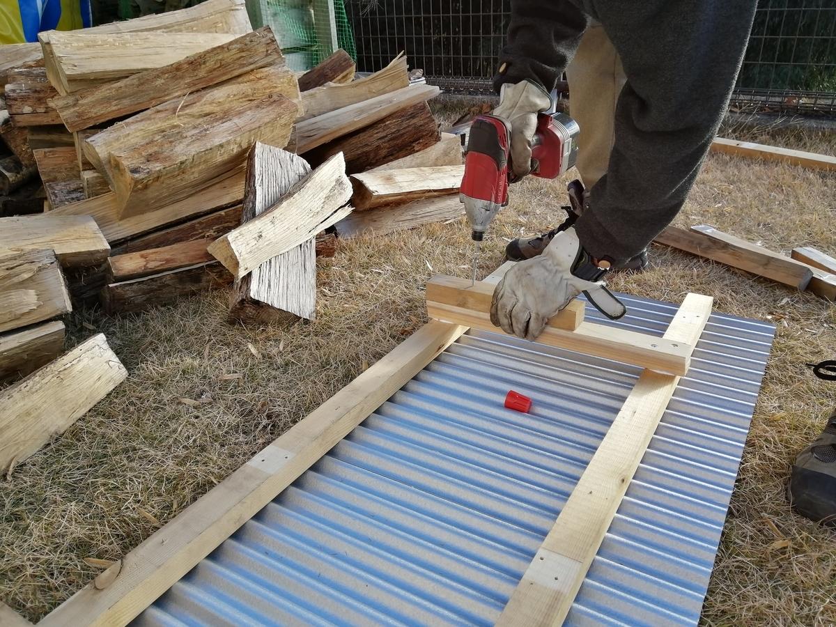 薪棚 DIY