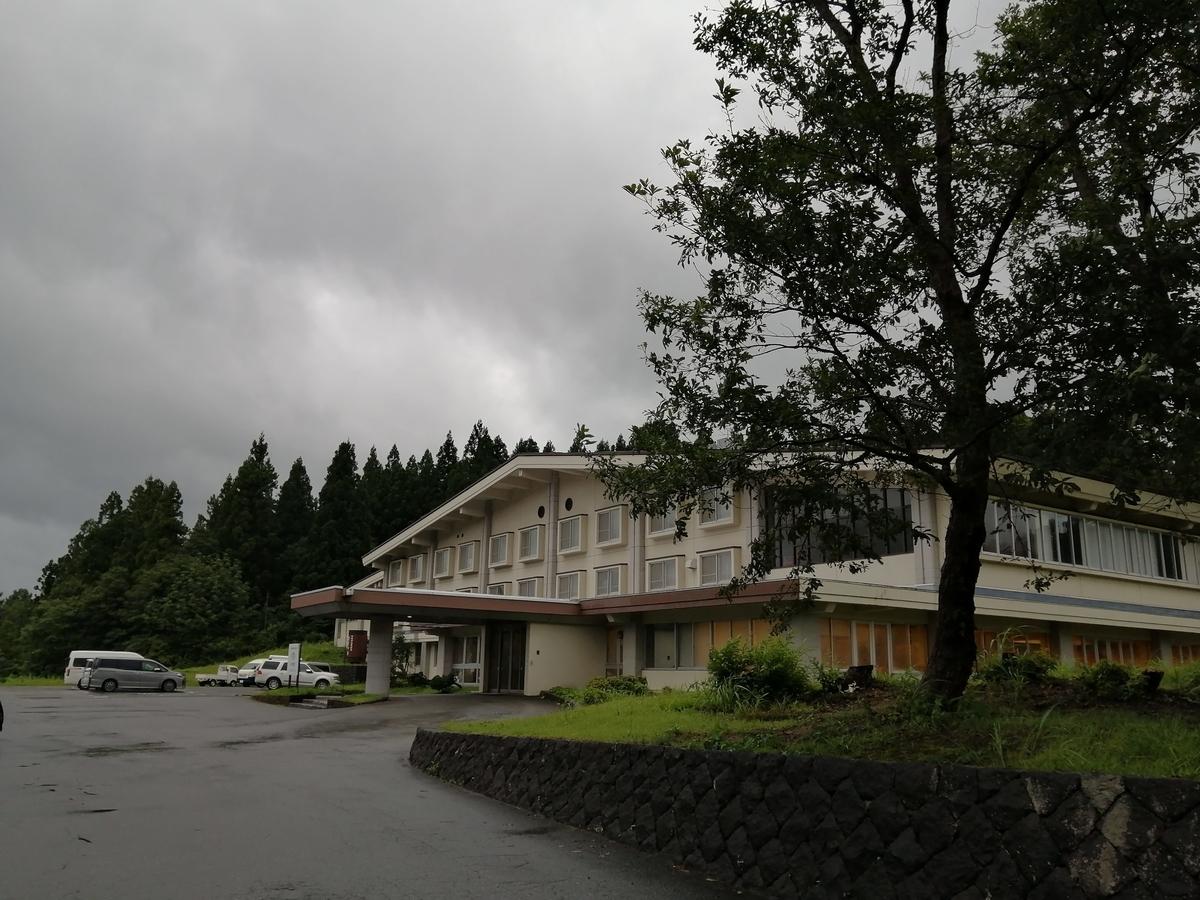 休暇村庄内羽黒キャンプ場