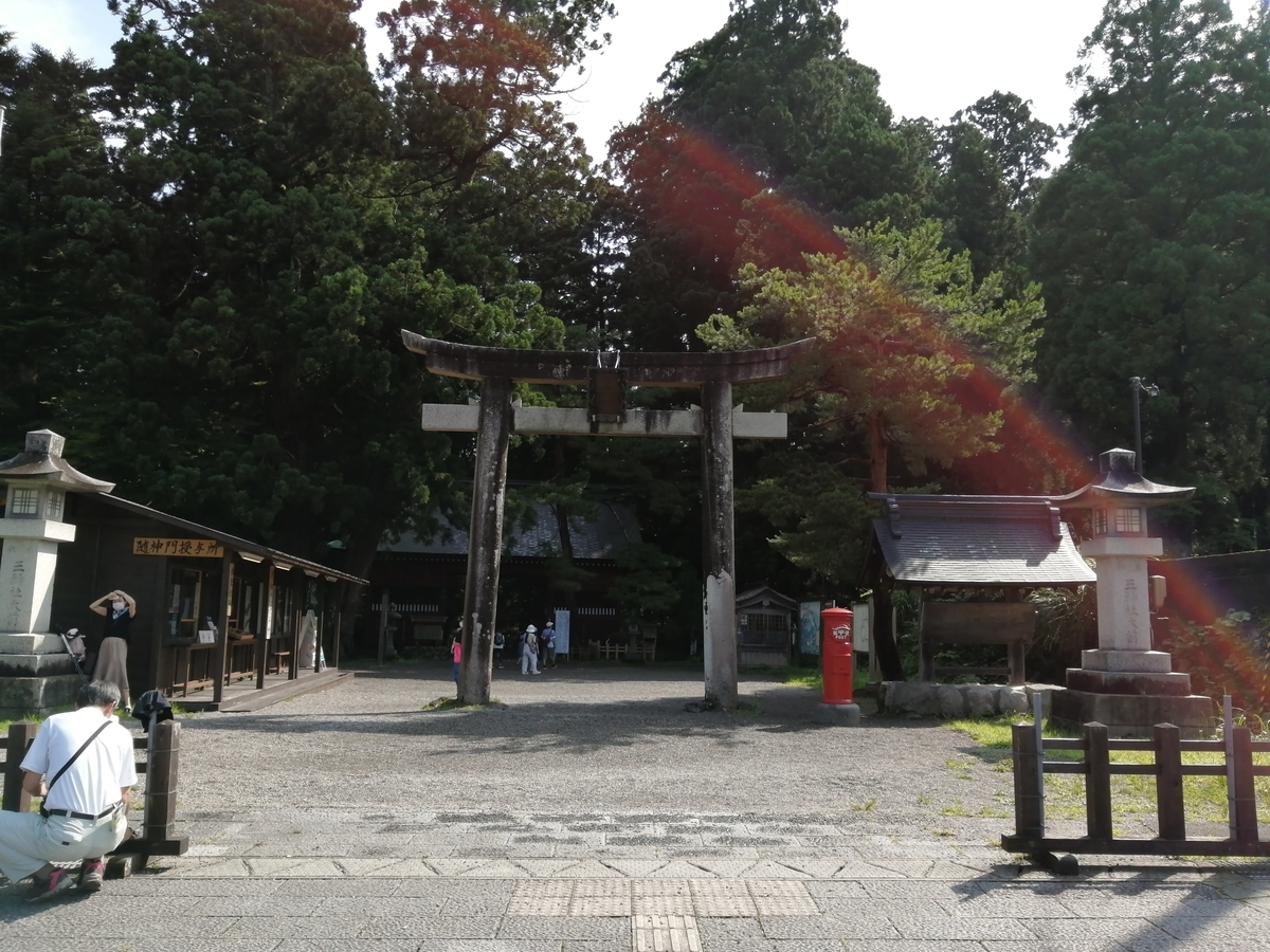 山形県鶴岡市 出羽三山神社