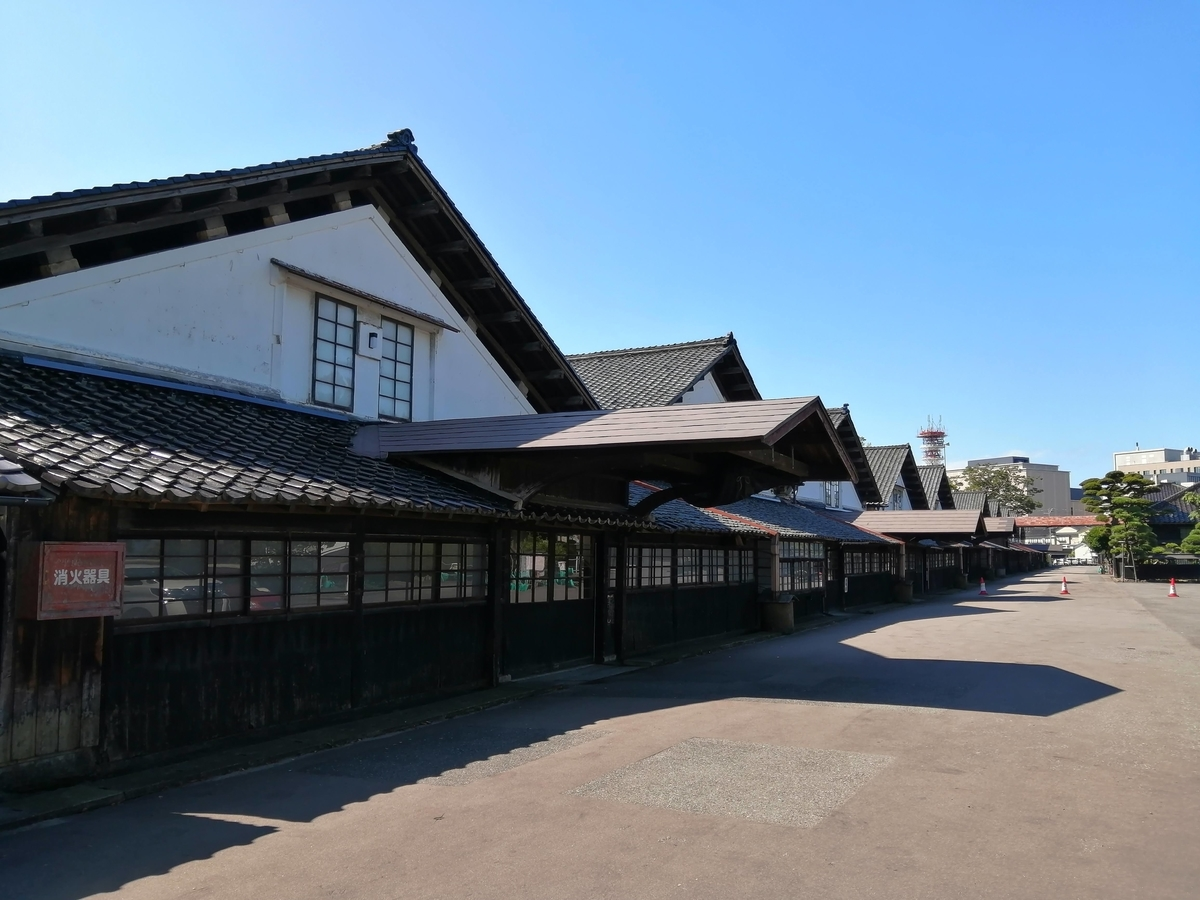 山形 山居倉庫