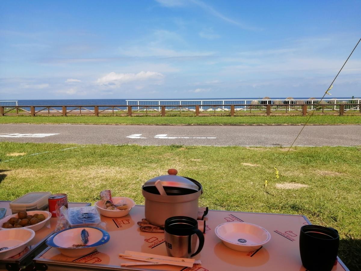 紫雲寺記念公園オートキャンプ場 キャンピングトレーラー キャンプ 朝ご飯