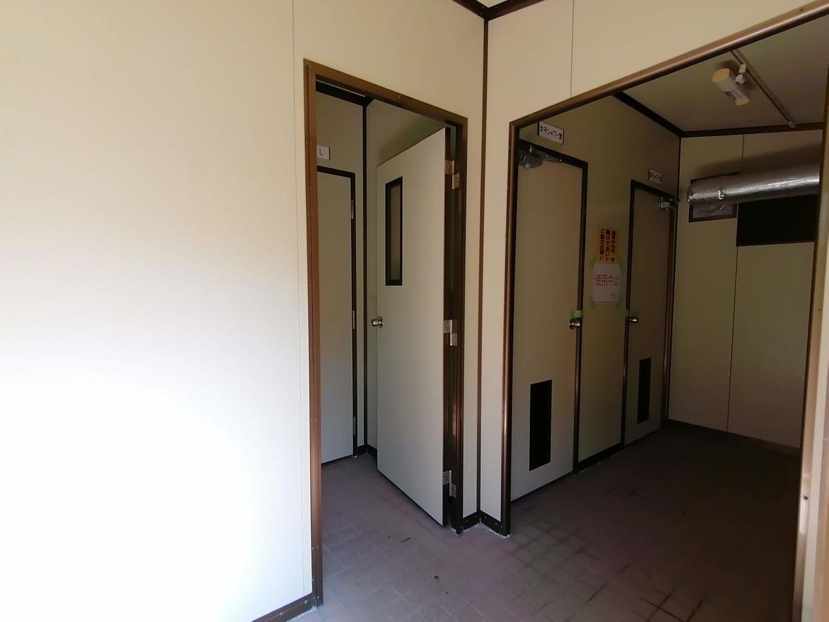 紫雲寺記念公園オートキャンプ場 トイレ シャワー