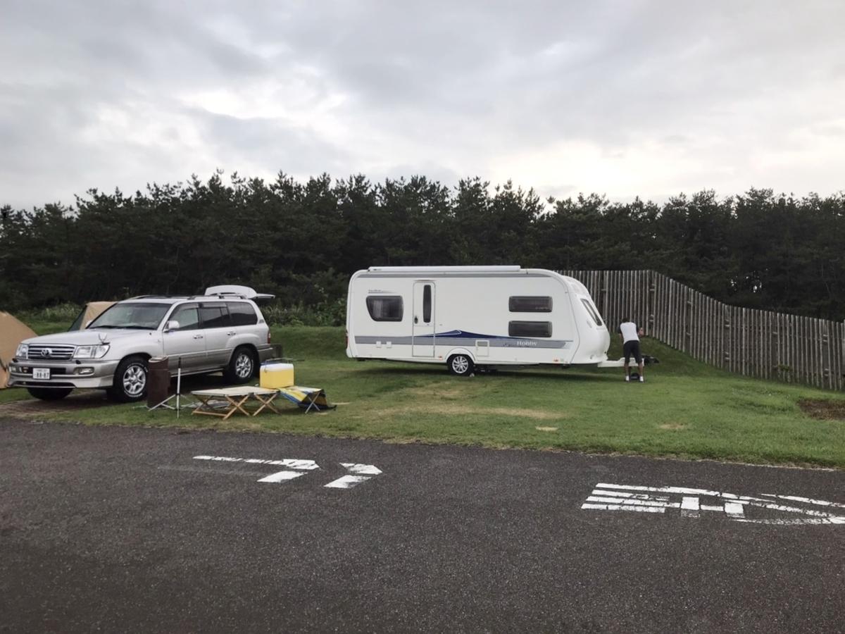 紫雲寺記念公園オートキャンプ場 キャンピングトレーラー サイト B-6