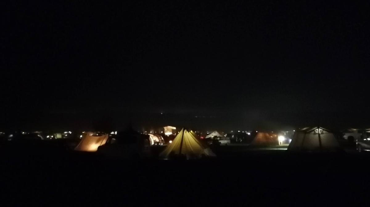 ふもとっぱら キャンプ キャンピングトレーラー