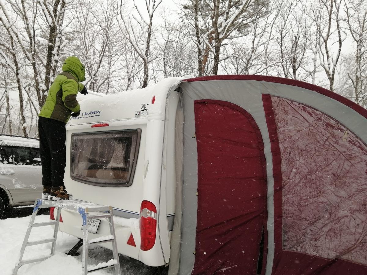 エンゼルフォレスト那須白河 キャンピングトレーラー 雪中キャンプ
