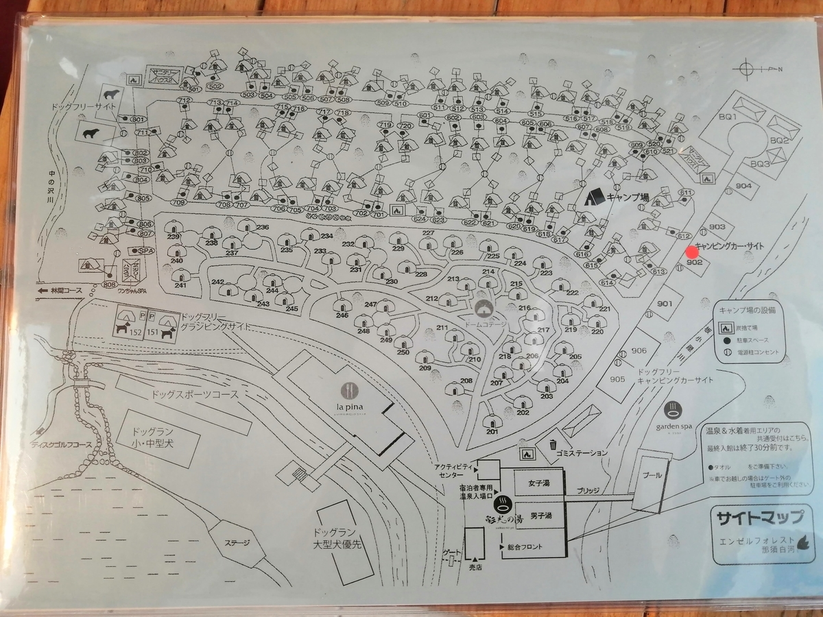 エンゼルフォレスト那須白河 キャンピングトレーラー 雪中キャンプ サイトマップ