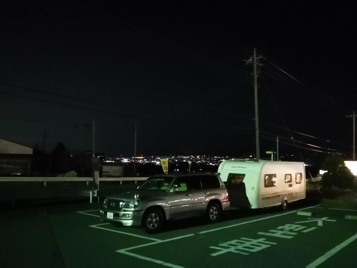 道の駅 ふじみ 車中泊 キャンピングカー